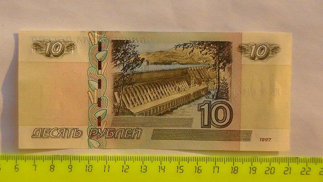 Экспонаты денежных единиц музея Большеорловской ООШ D7c3e9c75505