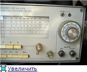 Генераторы сигналов. A23a3f179ad5t