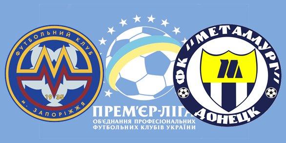Чемпионат Украины по футболу 2012/2013 Cf70a2c1db70