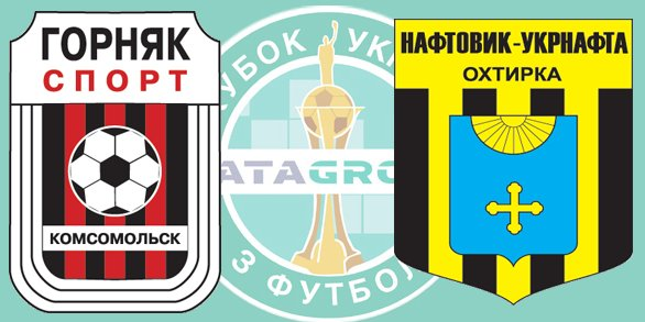 Чемпионат Украины по футболу 2012/2013 Ee4595cb54e5