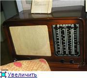 """Радиоприемники """"Родина"""". Cb48c9f4a4d5t"""