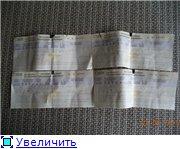 Сашенька Приходько - Страница 2 E9a7ed2d3acdt