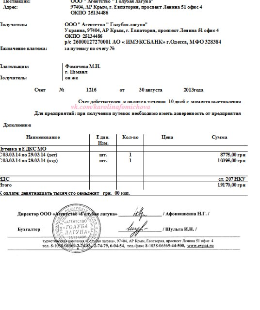 Каролина Фомичева, 7 лет, легкая форма ДЦП 1f01d0b0b776