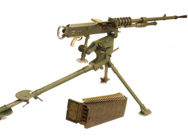 Патрон 8x50 R / 8 mm Lebel (ММГ) 4361be6a6b13