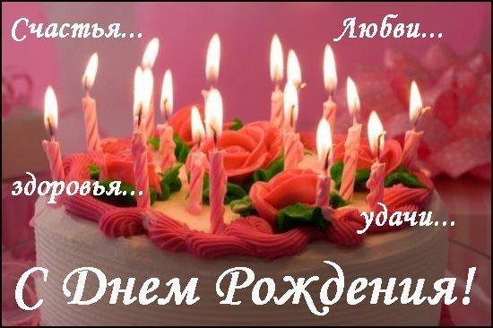 Поздравляем aranovich с Днём рождения! - Страница 2 627eefa018c5