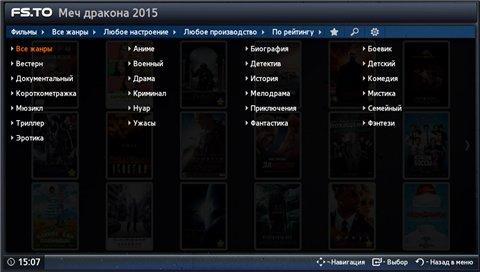 FS.TO, EX.UA, SportVideo Box 44091eadfdbd