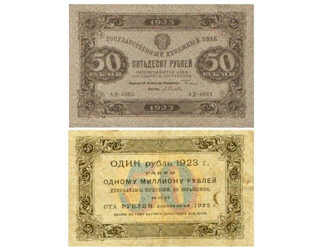 Экспонаты денежных единиц музея Большеорловской ООШ 8dba0383a2e8