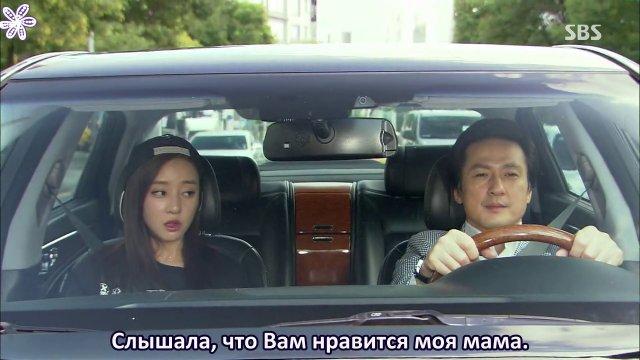 Сериалы корейские - 12 - Страница 10 79662db10363