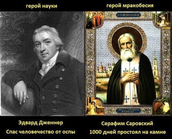 Философия в картинках - Страница 39 6a1f07dadd3c