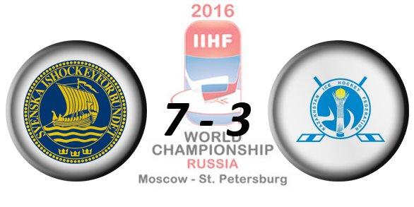 Чемпионат мира по хоккею с шайбой 2016 Db6374003c54