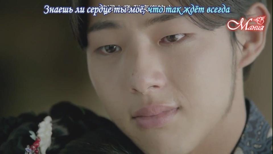 Лунные влюблённые - Алые сердца Корё / Moon Lovers: Scarlet Heart Ryeo - Страница 3 5c02c4b71a71