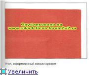 Пособие по шитью - Страница 2 154917052255t