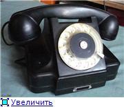 Телефонные коммутаторы и телефоны. D5b0ed52253ct