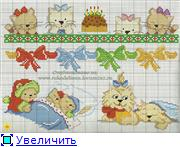 Схемы С Днем рождения 42cb4307b7c4t