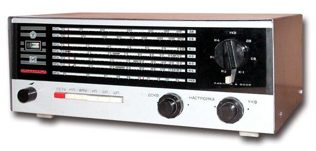 """Радиоприемник """"Ишим"""". 9303befb64f7"""