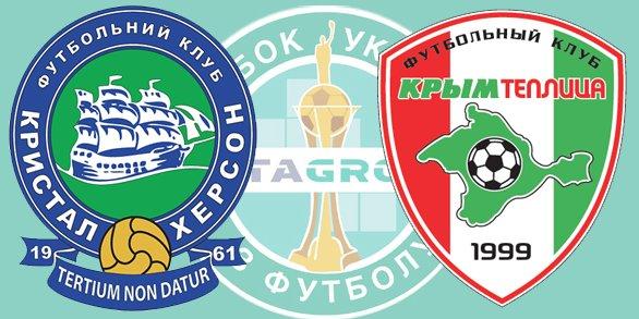 Чемпионат Украины по футболу 2012/2013 Fab1dac7b01e