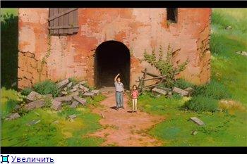 Унесенные призраками / Spirited Away / Sen to Chihiro no kamikakushi (2001 г. полнометражный) 60d6fdb4e14at