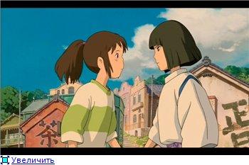 Унесенные призраками / Spirited Away / Sen to Chihiro no kamikakushi (2001 г. полнометражный) 63cfbc44b041t