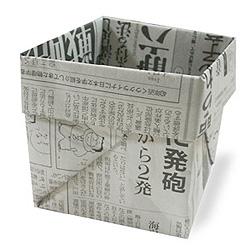 Японское искусство - Оригами - Страница 2 59cd036f8e6a