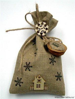Коробочки, корзинки, шкатулочки, упаковки   03f040a670b2t