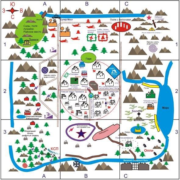 Картография Сновидений - Страница 3 01a633be6cfa
