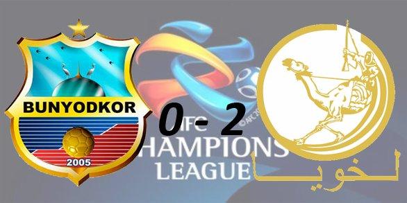 Лига чемпионов АФК 2016 E39818544ccb