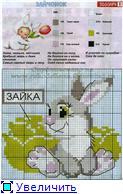 Схемы животных C093e07f7280t