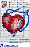 День Святого Валентина A2924b10bc75t