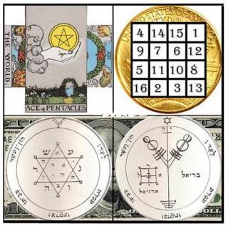 Талисман удачи и богатства – Талисман Юпитера 15cfdeb17da2