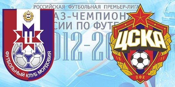 Чемпионат России по футболу 2012/2013 8f03ea368914