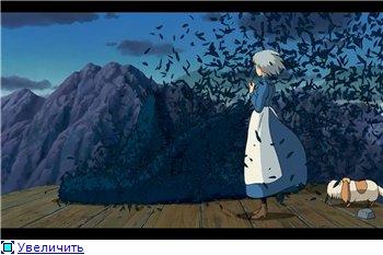 Ходячий замок / Движущийся замок Хаула / Howl's Moving Castle / Howl no Ugoku Shiro / ハウルの動く城 (2004 г. Полнометражный) - Страница 2 4b55af315c34t
