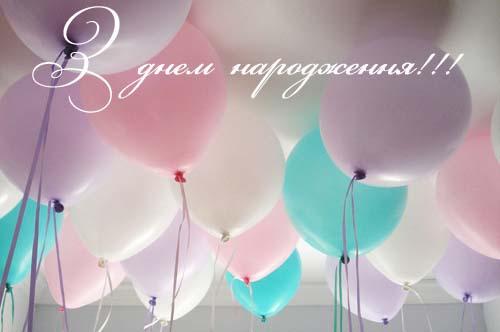Наталя-Nataly с Днем Рождения!!!!  Be4e3978e477