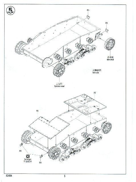 Обзор моделей танка Т-26 (и машин на его базе). 8ad519d72004
