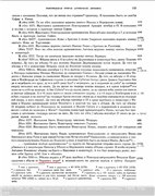 """Хронология + Локализация + """"Катастрофа 1500""""  - Страница 3 84478719e633t"""