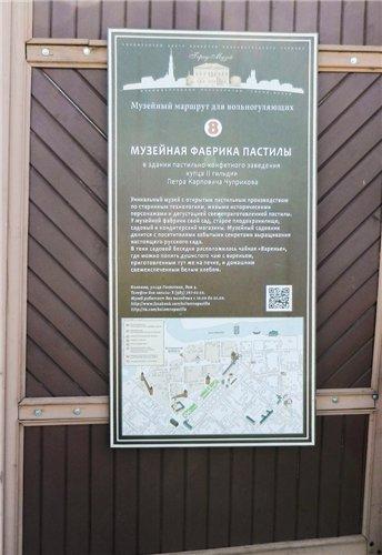 Подмосковный город Коломна. 842373d53c9e