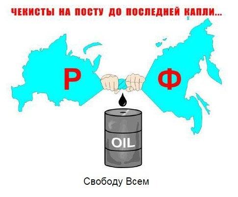 Украинский юмор и демотиваторы D3b8ddf34852