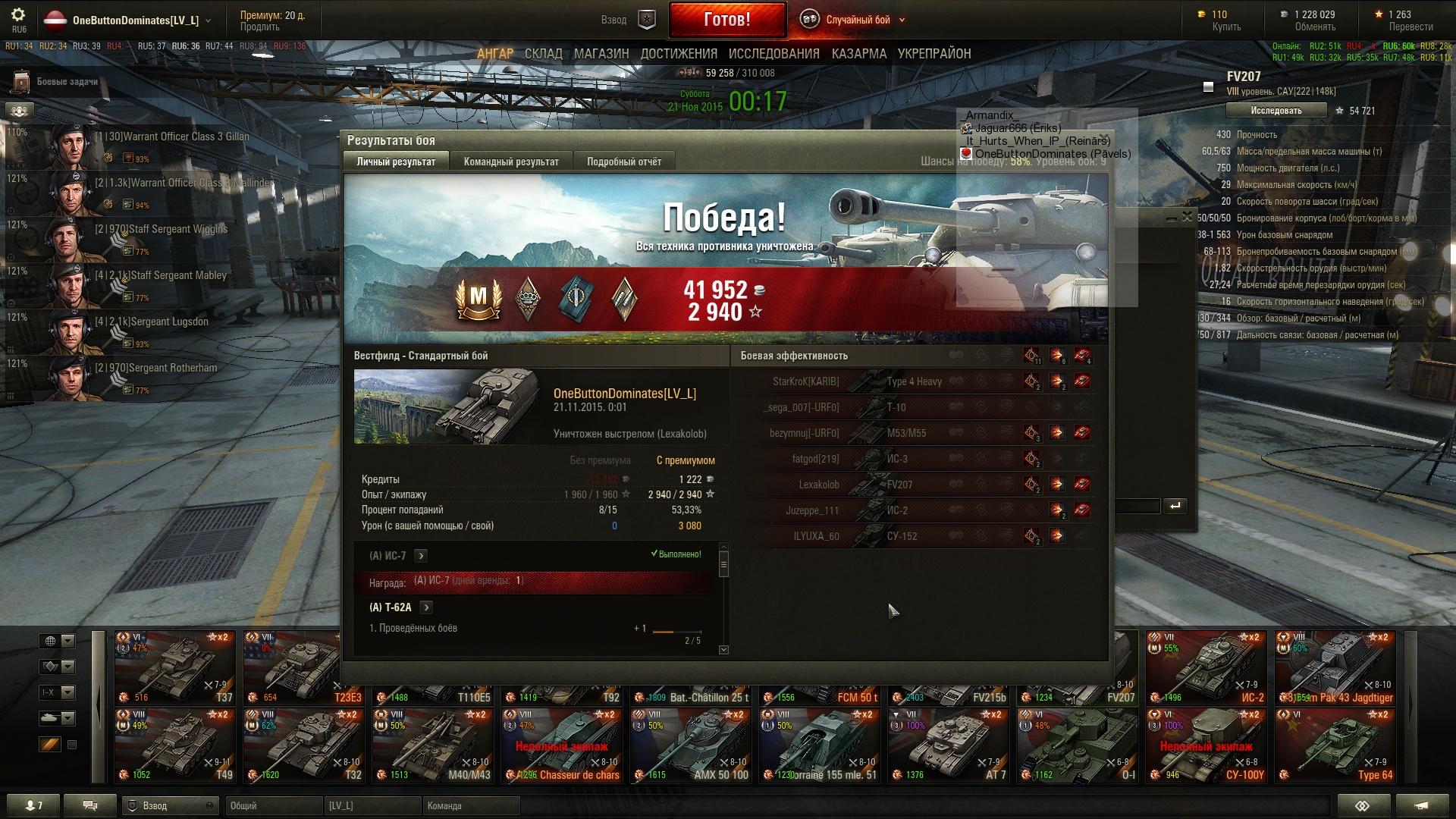 Master - FV207 3c7ade670828