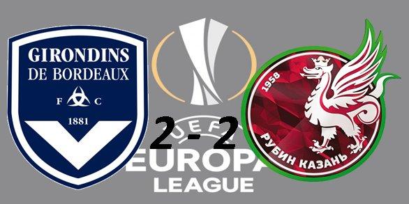 Лига Европы УЕФА 2015/2016 7794c81d259f