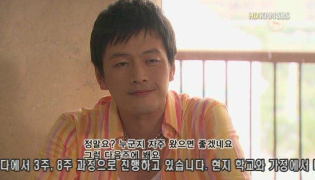Сериалы корейские - 5 - Страница 9 463c2741703b