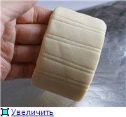 Упаковки и подставки Пасхальные D18978749a2ct