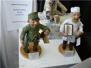 Время кукол № 6 Международная выставка авторских кукол и мишек Тедди в Санкт-Петербурге - Страница 2 F158f30009edt