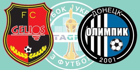 Чемпионат Украины по футболу 2012/2013 7da37b3b3632