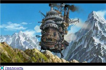 Ходячий замок / Движущийся замок Хаула / Howl's Moving Castle / Howl no Ugoku Shiro / ハウルの動く城 (2004 г. Полнометражный) 20a2a66d6984t