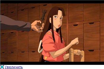 Унесенные призраками / Spirited Away / Sen to Chihiro no kamikakushi (2001 г. полнометражный) 287dfecd1e21t