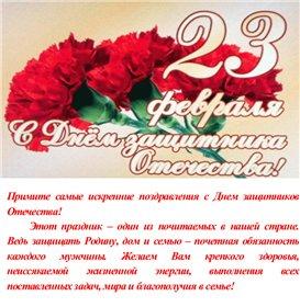 Саша! Сергей! Аркадий! C075007e51e9t