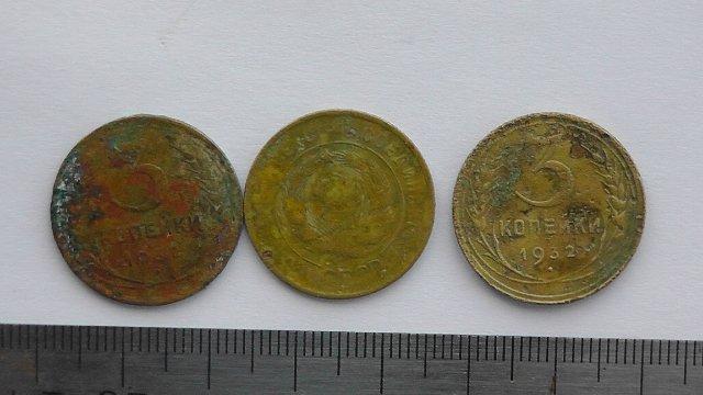 Экспонаты денежных единиц музея Большеорловской ООШ Ad2c74e31248