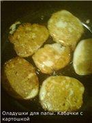 Оладушки для папы. Кабачки с картошкой 97ad5e4ace25t