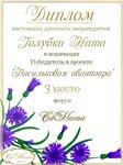 Выпуск школы Мини - 2 класс - Страница 3 26ad35d600f7t