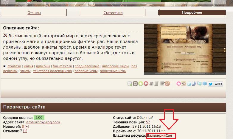 "Акция ""ТопоТык"" 73d6b671d462"