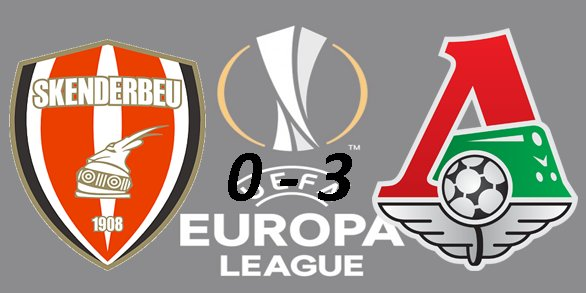 Лига Европы УЕФА 2015/2016 04abb20f9ce3